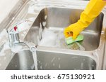 person or householder cleaning... | Shutterstock . vector #675130921