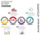 business data process chart.... | Shutterstock .eps vector #675149995
