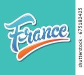 france hand drawn lettering... | Shutterstock .eps vector #675182425