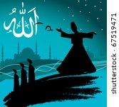 sufism | Shutterstock .eps vector #67519471