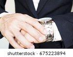 businessman    Shutterstock . vector #675223894