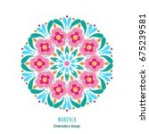 embroidered mandala design.... | Shutterstock .eps vector #675239581