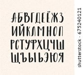 calligraphic cyrillic alphabet. ... | Shutterstock .eps vector #675240121