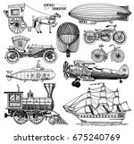 Submarine  Boat And Car ...