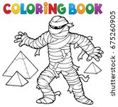 coloring book ancient mummy  ... | Shutterstock .eps vector #675260905