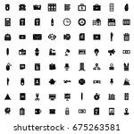 business and office icons | Shutterstock .eps vector #675263581