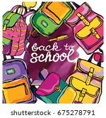back to school big doodles set. ... | Shutterstock .eps vector #675278791