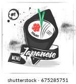 sketched japanese menu  ... | Shutterstock .eps vector #675285751