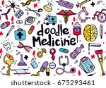 health care and medicine doodle ... | Shutterstock .eps vector #675293461