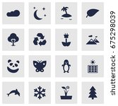 set of 16 bio icons set...