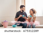 multicultural father and... | Shutterstock . vector #675312289