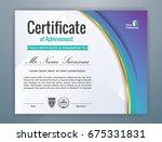 multipurpose modern... | Shutterstock .eps vector #675331831