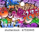 graffiti | Shutterstock .eps vector #67533445