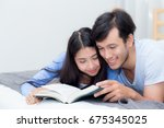 couple reading a book together... | Shutterstock . vector #675345025