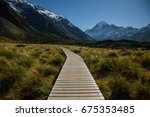beautiful scenery at night with ...   Shutterstock . vector #675353485