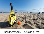 xanthi  greece   july 9  2017 ... | Shutterstock . vector #675355195