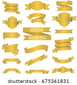 vector banner golden ribbons.... | Shutterstock .eps vector #675361831