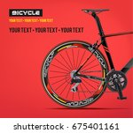 cycling poster vector... | Shutterstock .eps vector #675401161