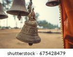 bell with ornament on the...   Shutterstock . vector #675428479