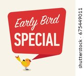 Simple 'early Bird Special'...