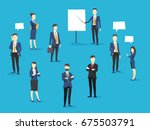 vector creative illustration of ... | Shutterstock .eps vector #675503791