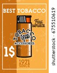 color vintage tobacco shop... | Shutterstock .eps vector #675510619