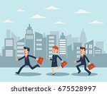 business people running in the... | Shutterstock .eps vector #675528997