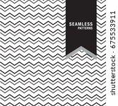 zig zag pattern   seamless... | Shutterstock .eps vector #675533911