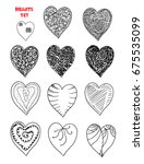 hand drawn hearts doodle | Shutterstock .eps vector #675535099