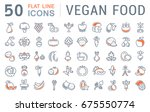 set of line icons in flat... | Shutterstock . vector #675550774