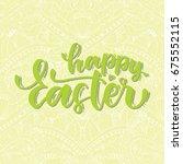 handwriting lettering happy... | Shutterstock .eps vector #675552115
