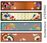 Japanese Traditional Banners....