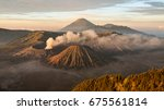 Mount Bromo At Sunrise  Java...
