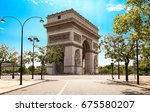 the famous triumphal arch  ... | Shutterstock . vector #675580207
