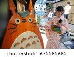 kyoto  japan   july 1  2017 ...   Shutterstock . vector #675585685