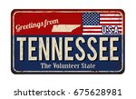 greetings from tennessee... | Shutterstock .eps vector #675628981