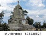 plovdiv  bulgaria june 11  2017 ... | Shutterstock . vector #675635824