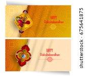 vector abstract for raksha... | Shutterstock .eps vector #675641875