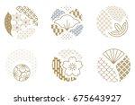 japanese pattern vector. gold... | Shutterstock .eps vector #675643927
