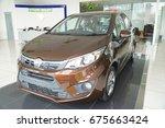 kuala lumpur  malaysia   july 5 ...   Shutterstock . vector #675663424