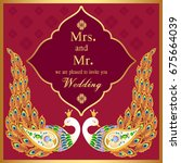 wedding invitation or card with ... | Shutterstock .eps vector #675664039