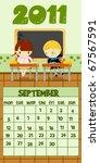 next year monthly calendar... | Shutterstock . vector #67567591