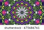 vector mandala ornament  floral ... | Shutterstock .eps vector #675686761
