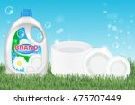 dishwashing liquid products ad. ... | Shutterstock .eps vector #675707449