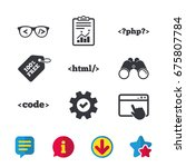 programmer coder glasses icon.... | Shutterstock .eps vector #675807784