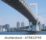 rainbow bridge in japan  | Shutterstock . vector #675813745