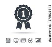 winner medal icon. award emblem ...