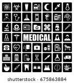 medical icons set | Shutterstock .eps vector #675863884