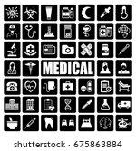 medical icons set   Shutterstock .eps vector #675863884