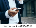 business man with a beard on a... | Shutterstock . vector #675867511